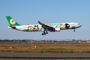 B16331 - Eva Air Airbus A330-300