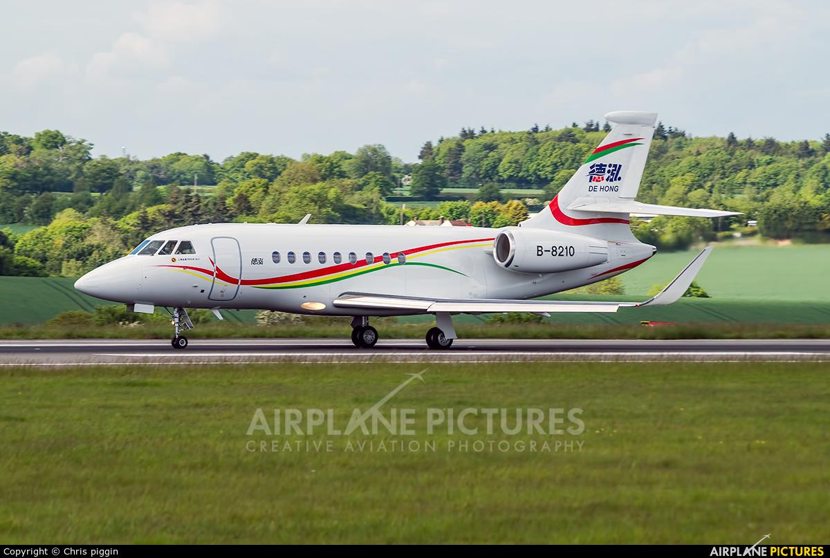 Private B-8210 aircraft at London - Luton