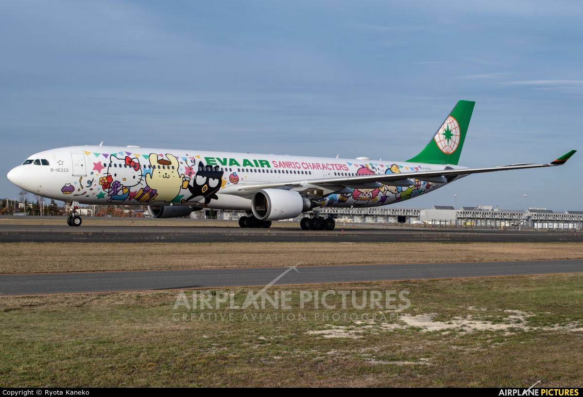 Eva Air B-16333 aircraft at New Chitose