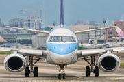 B-16827 - Mandarin Airlines Embraer ERJ-190 (190-100) aircraft