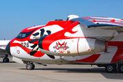 78-1026 - Japan - Air Self Defence Force Kawasaki C-1 aircraft