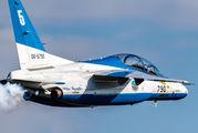 06-5790 - Japan - ASDF: Blue Impulse Kawasaki T-4 aircraft