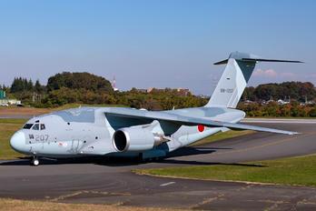 88-1207 - Japan - Air Self Defence Force Kawasaki C-2