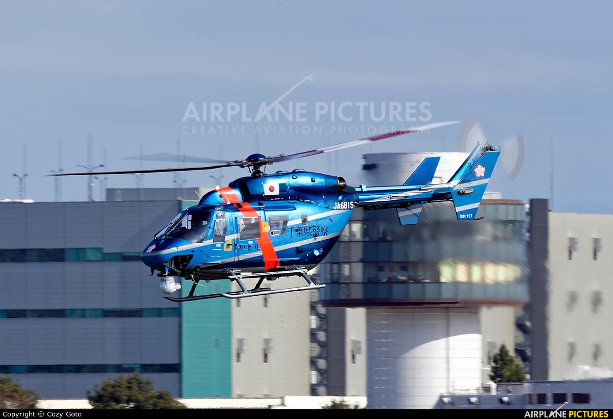 Japan - Police JA6815 aircraft at Tokyo - Narita Intl