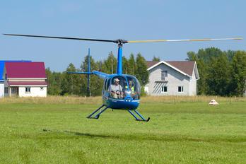 RA-04229 - AeroGeo Robinson R-44 RAVEN II