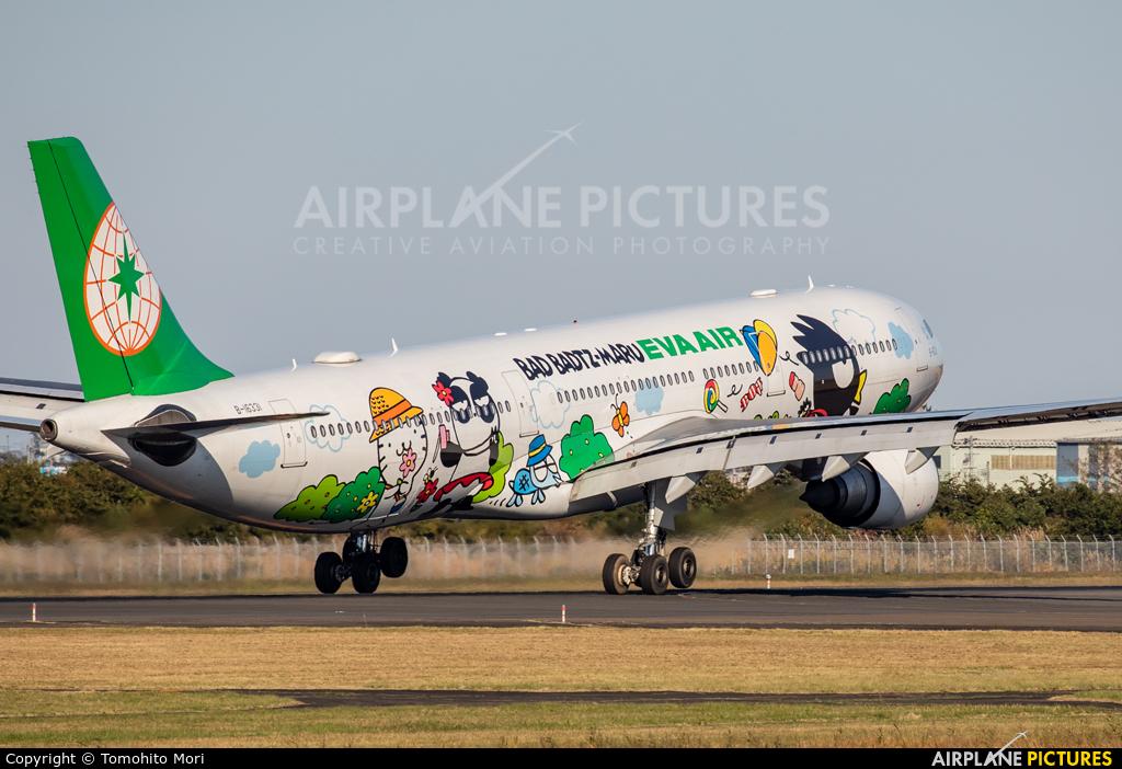 Eva Air B-16331 aircraft at Sendai