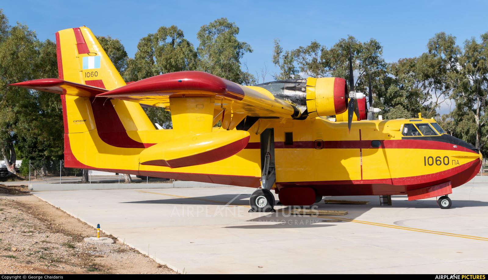 Greece - Hellenic Air Force 1060 aircraft at Elefsina