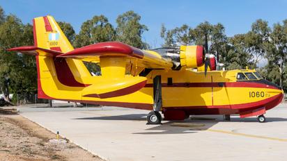 1060 - Greece - Hellenic Air Force Canadair CL-215