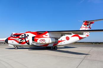 78-1026 - Japan - Air Self Defence Force Kawasaki C-1