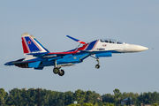 "RF-81704 - Russia - Air Force ""Russian Knights"" Sukhoi Su-30SM aircraft"