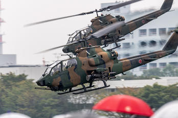 73490 - Japan - Ground Self Defense Force Fuji AH-1S