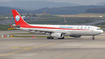 Sichuan Airlines  B-5923 image