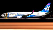 VQ-BDN - NordStar Airlines Boeing 737-800 aircraft