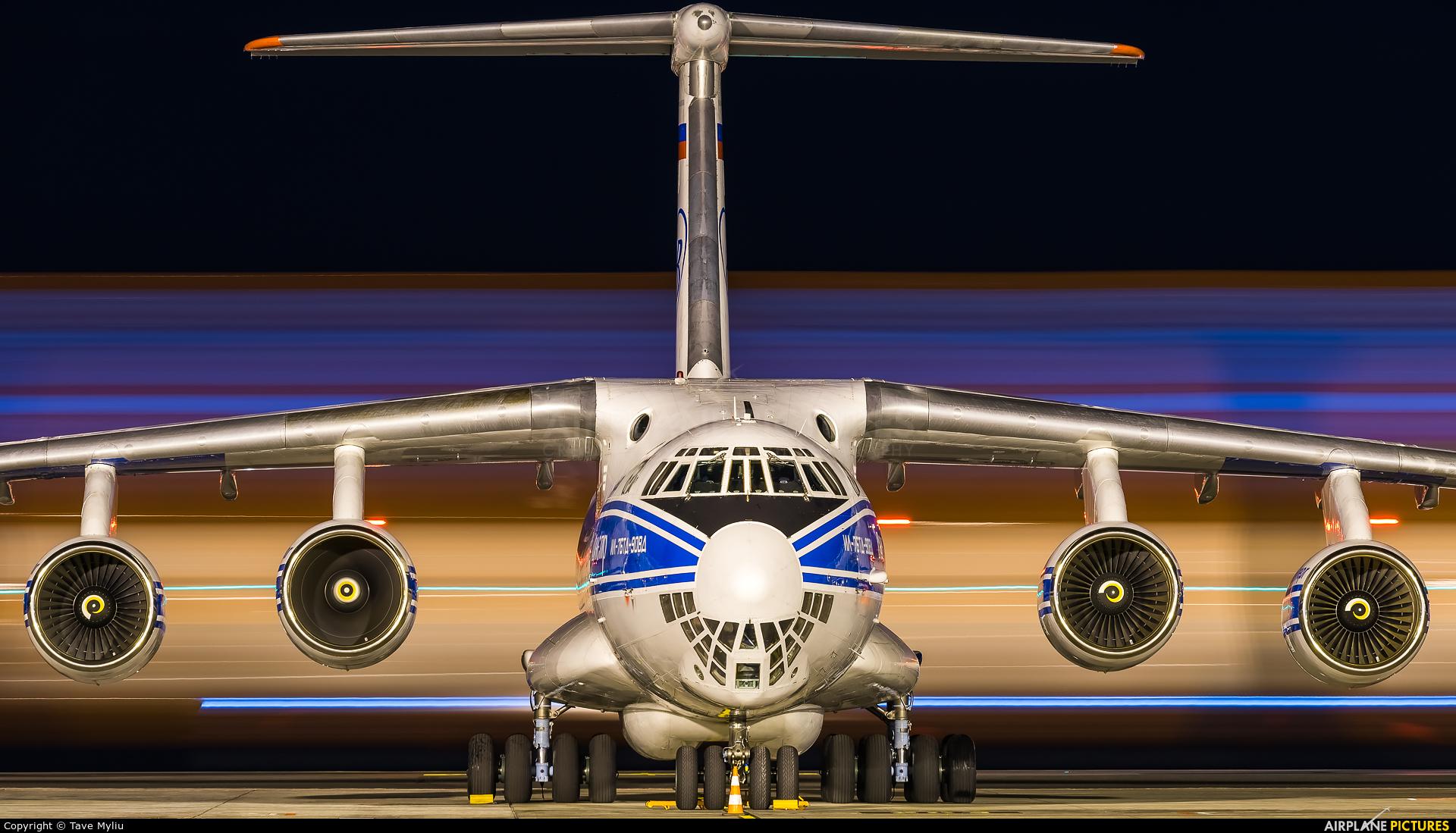 Volga Dnepr Airlines RA-76511 aircraft at Tenerife Sur - Reina Sofia