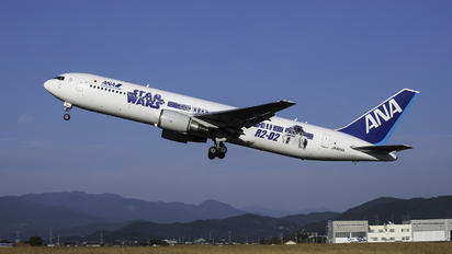 JA604A - ANA - All Nippon Airways Boeing 767-300