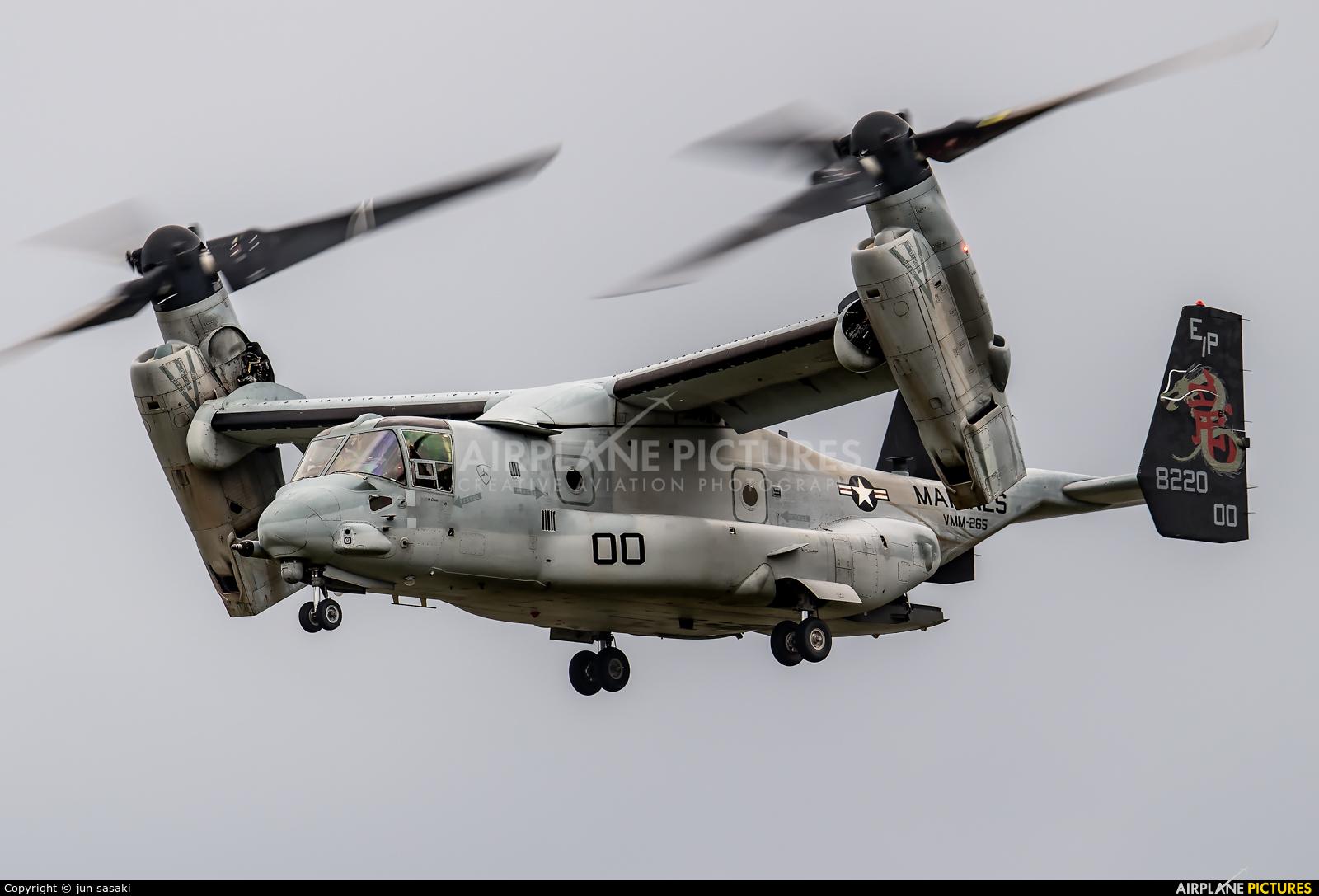 USA - Marine Corps 168220 aircraft at Atsugi AB