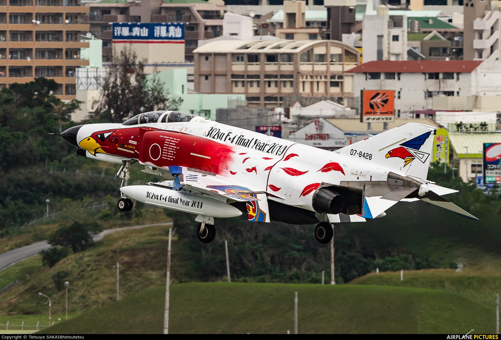 Japan - Air Self Defence Force 07-8428 aircraft at Naha
