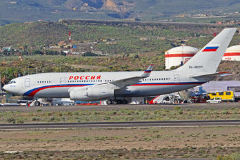 RA-96017 - Rossiya - Airport Overview - Control Tower