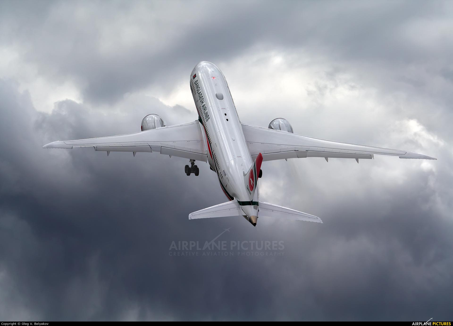 Biman Bangladesh S2-AJS aircraft at Farnborough
