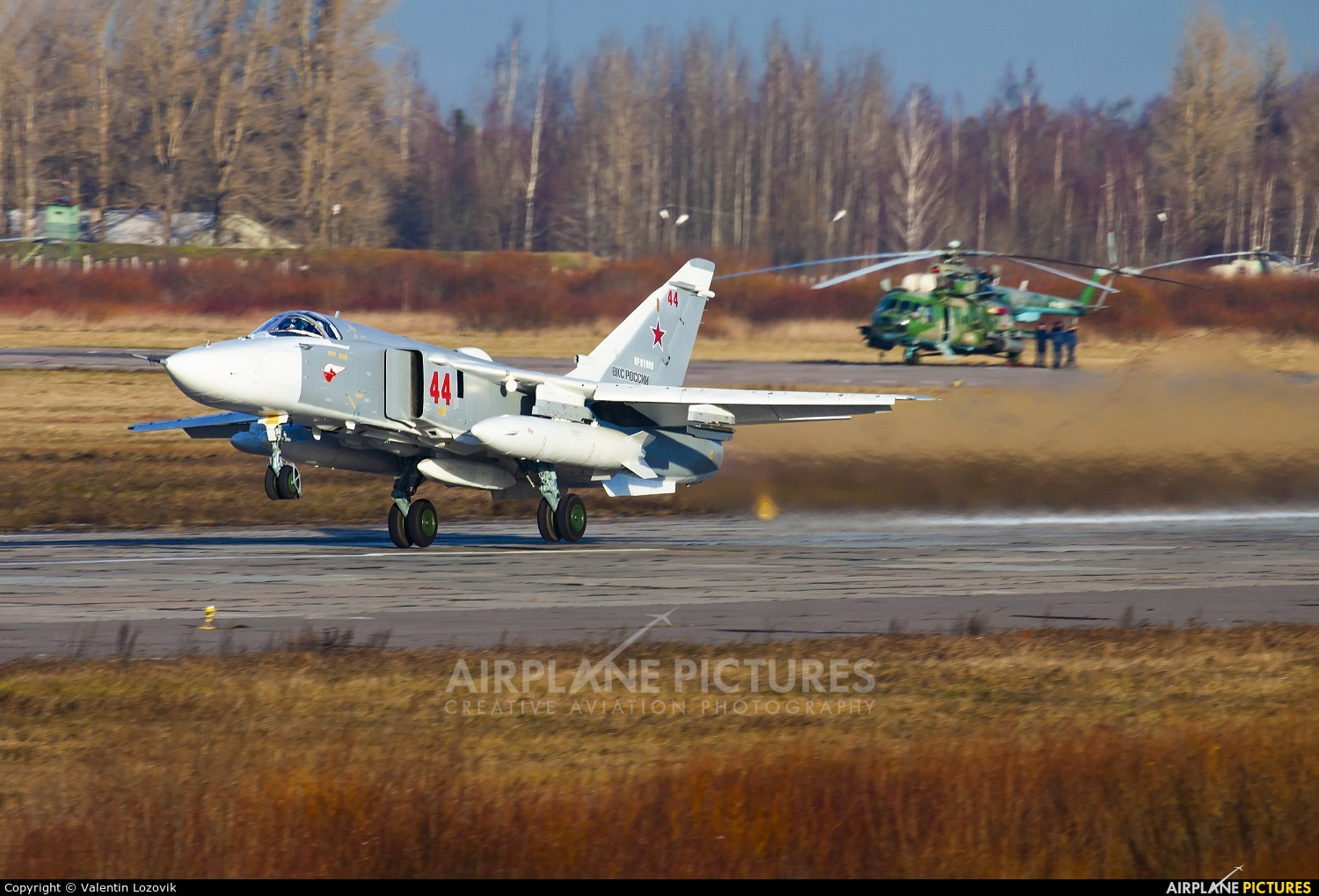 Russia - Air Force RF-91989 aircraft at Undisclosed location
