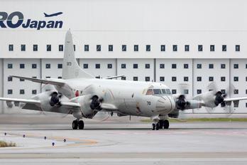 5070 - Japan - Maritime Self-Defense Force Lockheed P-3C Orion