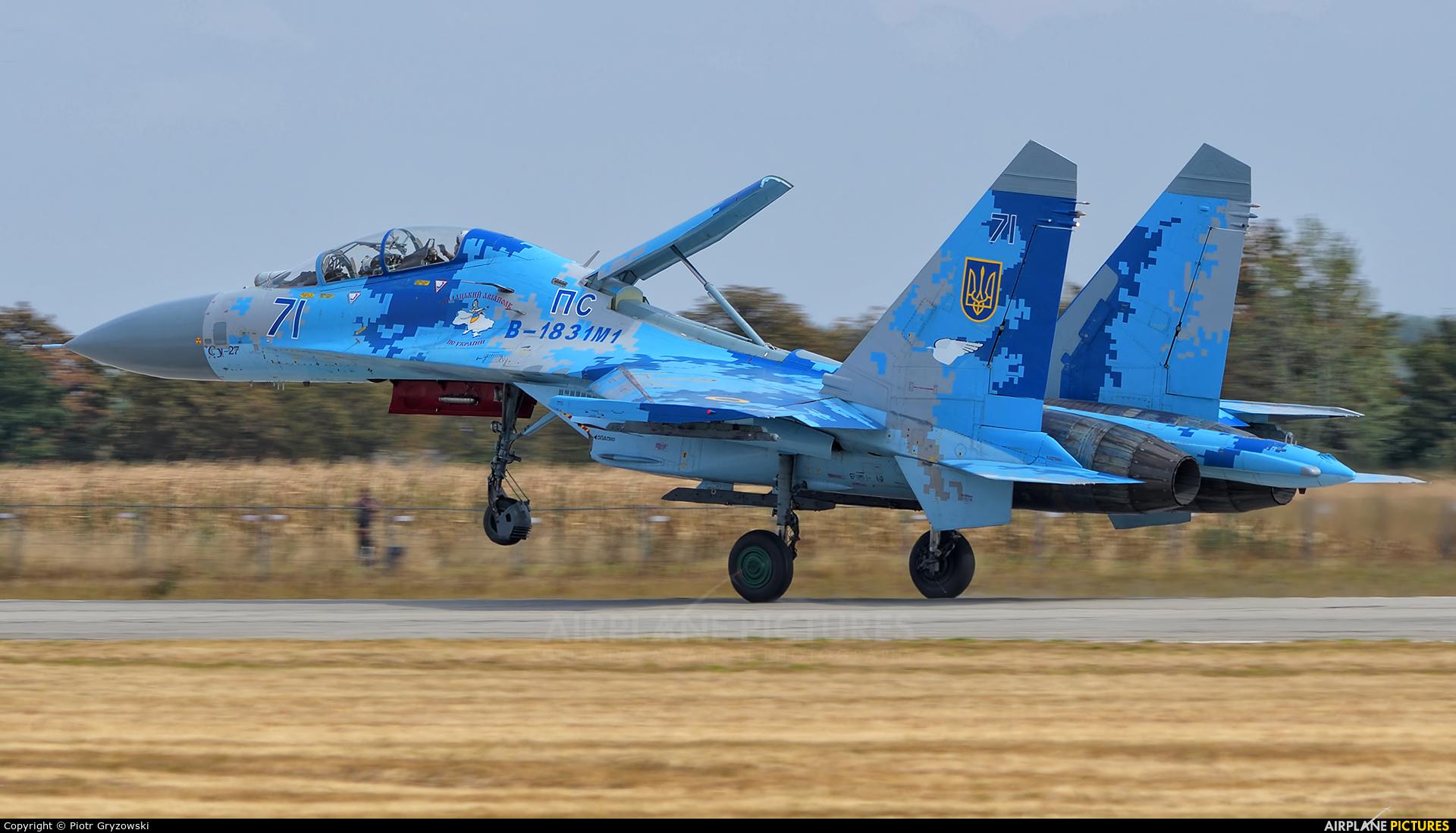 Ukraine - Air Force 71 aircraft at Hradec Králové