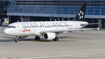 HB-IJO - Swiss Airbus A320 aircraft