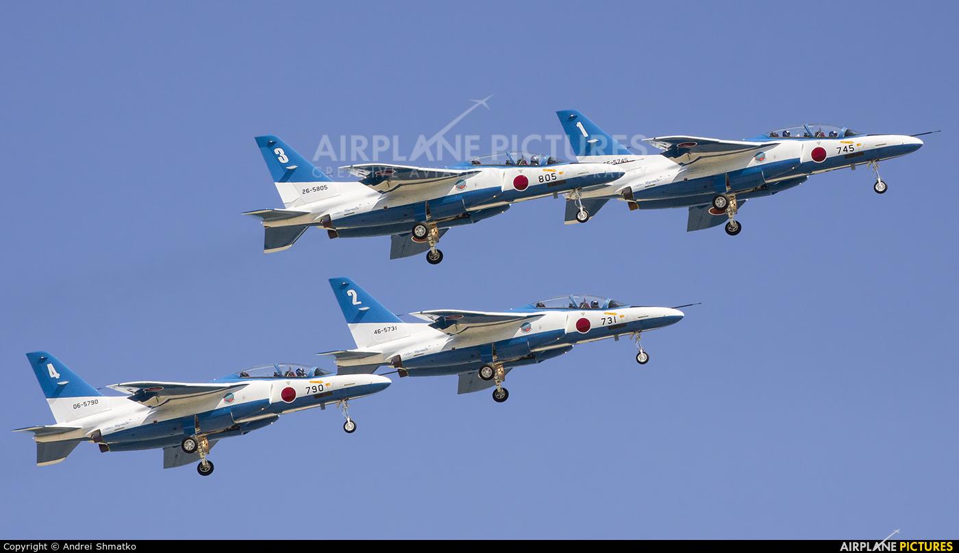 Japan - ASDF: Blue Impulse 66-5745 aircraft at Misawa