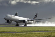 Lufthansa Airbus A350 visited Amsterdam title=