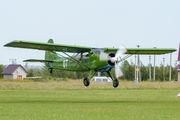 RA-1513G - Private Yakovlev Yak-12M aircraft