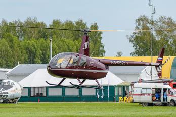 RA-06211 - Private Robinson R44 Raven I