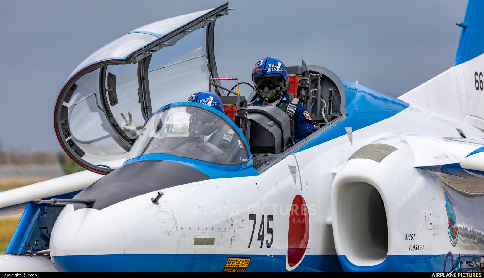 Japan - ASDF: Blue Impulse 66-5745 aircraft at Naha