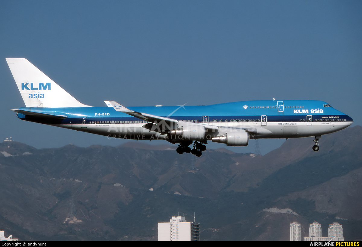 KLM Asia PH-BFD aircraft at HKG - Kai Tak Intl CLOSED