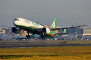B-17881 - Eva Air Boeing 787-9 Dreamliner aircraft