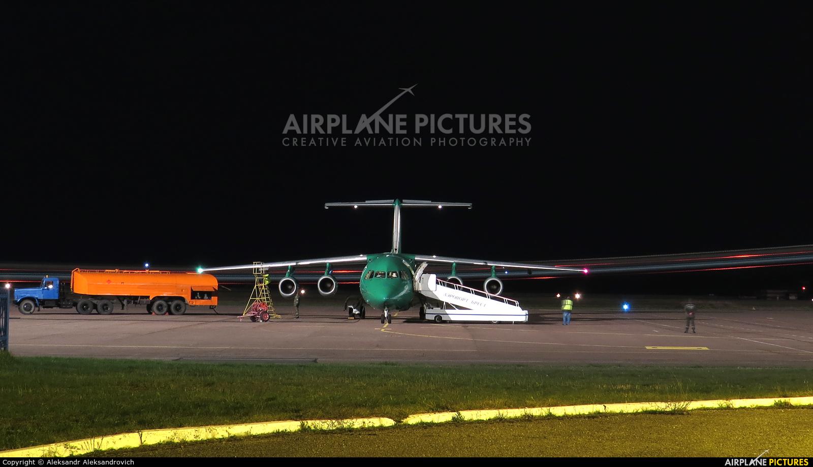 Aviro Air YR-AVR aircraft at Brest Airport