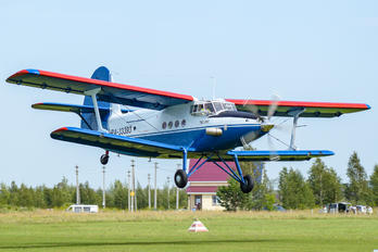 RA-33393 - SibNIA Antonov An-2MS