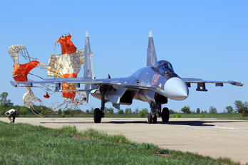 RF-95241 - Russia - Air Force Sukhoi Su-35S
