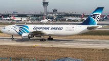 Rare visit of Egyptair Cargo A300 at Istanbul title=