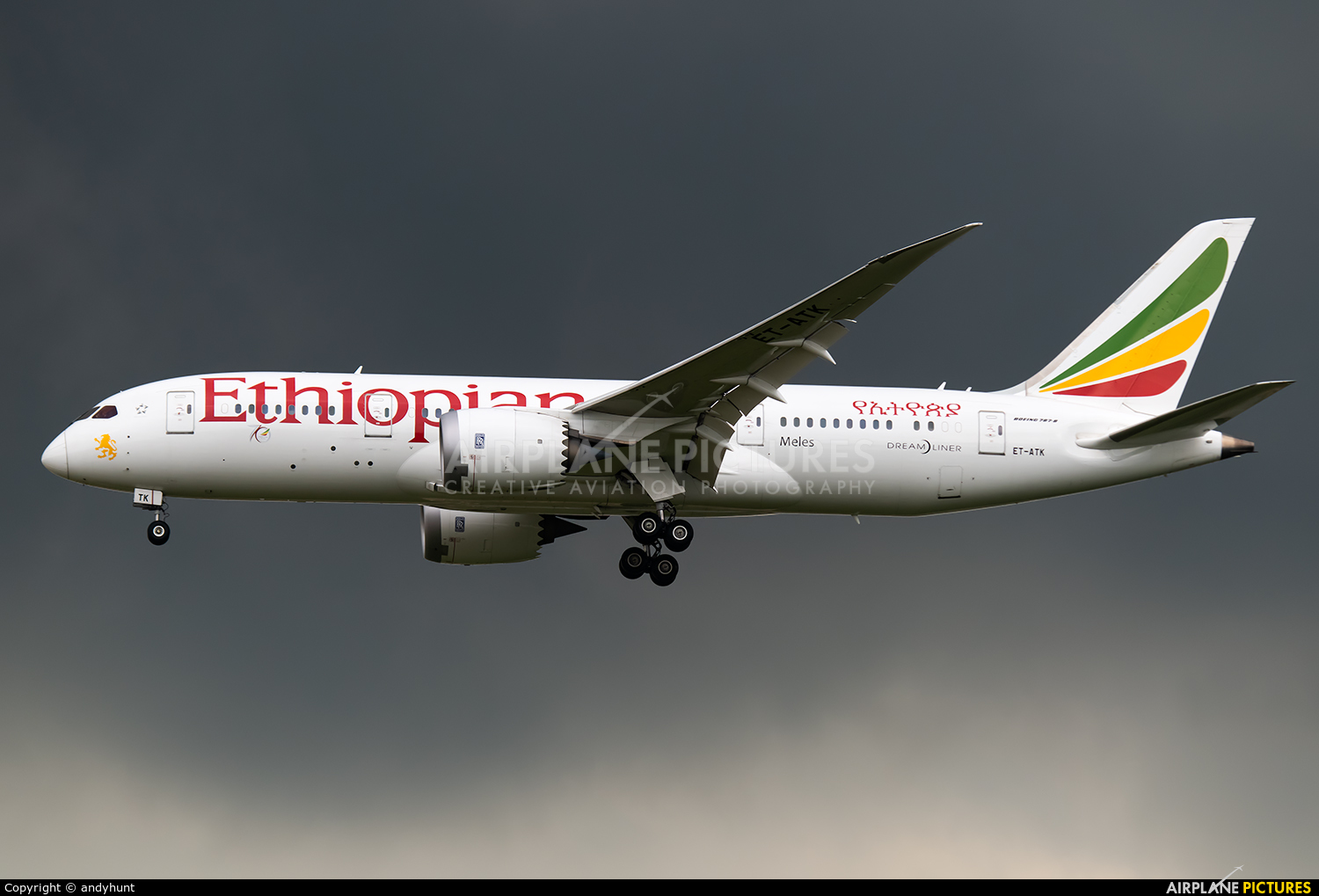 Ethiopian Airlines ET-ATK aircraft at Singapore - Changi
