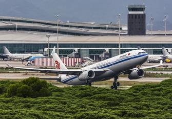 B-6533 - Air China Airbus A330-200