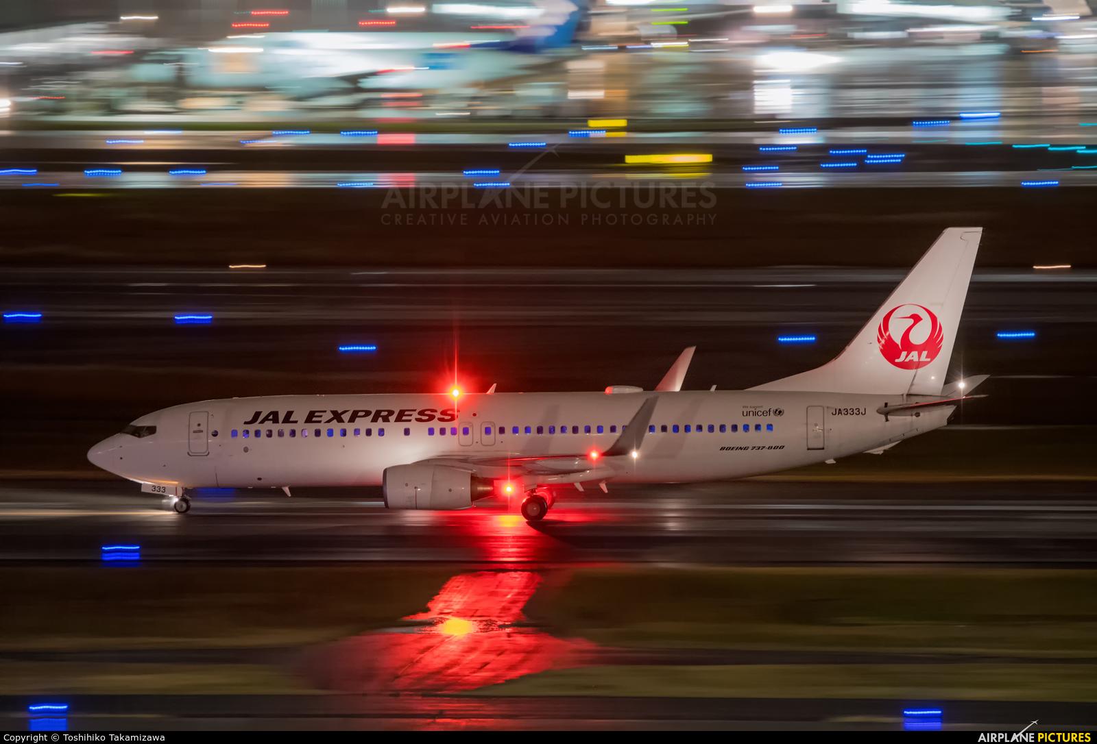 JAL - Japan Airlines JA333J aircraft at Tokyo - Haneda Intl