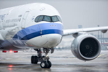 B-18910 - China Cargo Airbus A350-900