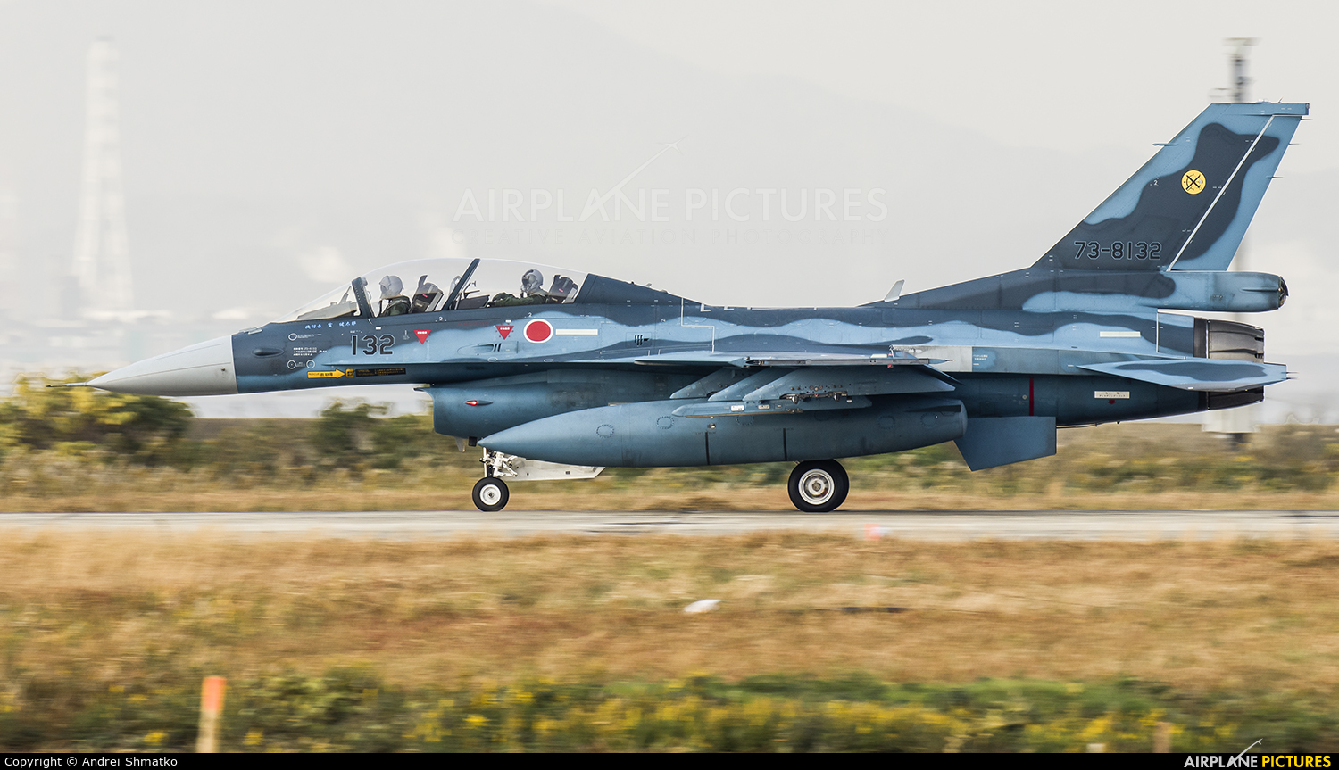 Japan - Air Self Defence Force 73-8132 aircraft at Tsuiki AB