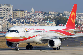 B-6940 - Chengdu Airlines Airbus A320