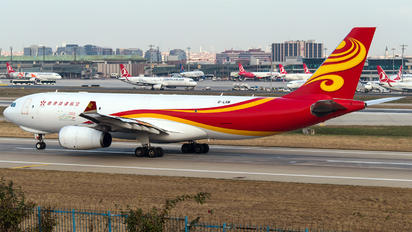 B-LNW - Hong Kong Airlines Airbus A330-200F