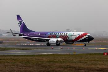 SU-GEN - Egyptair Boeing 737-800