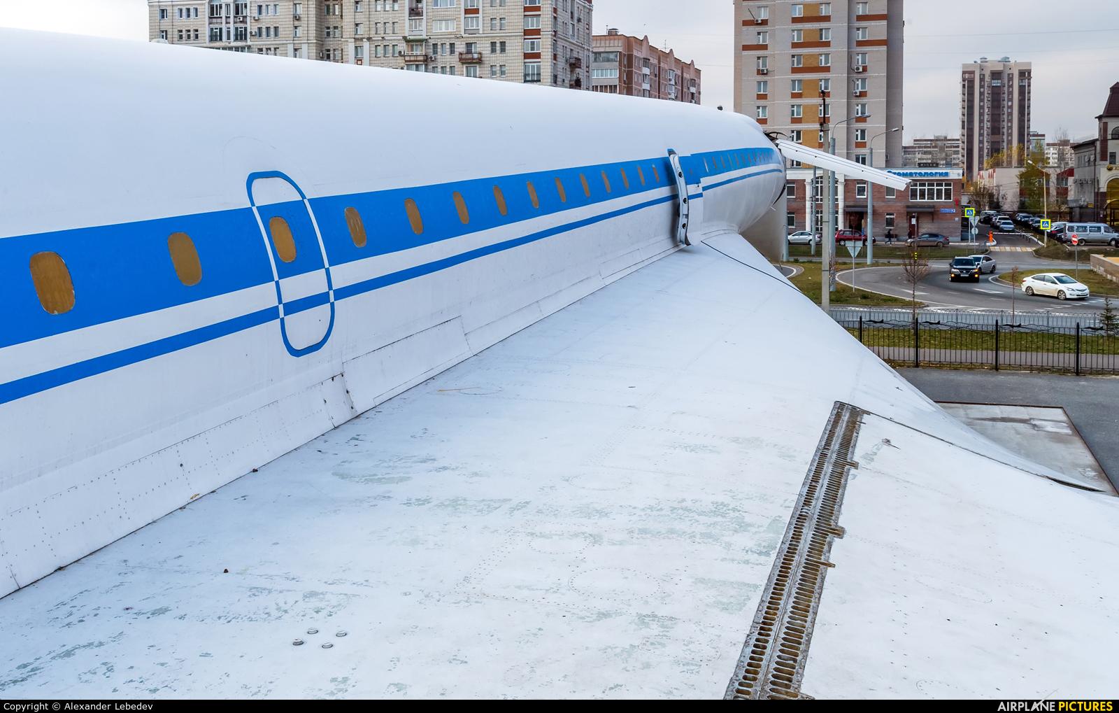 Aeroflot CCCР-77107 aircraft at Off Airport - Russia