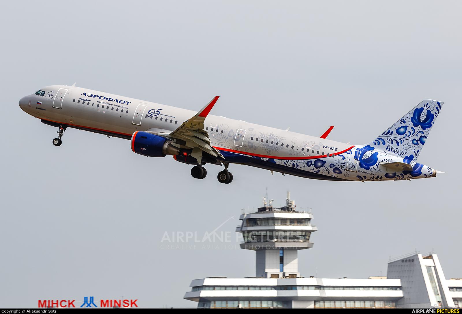 Aeroflot VP-BEE aircraft at Minsk Intl