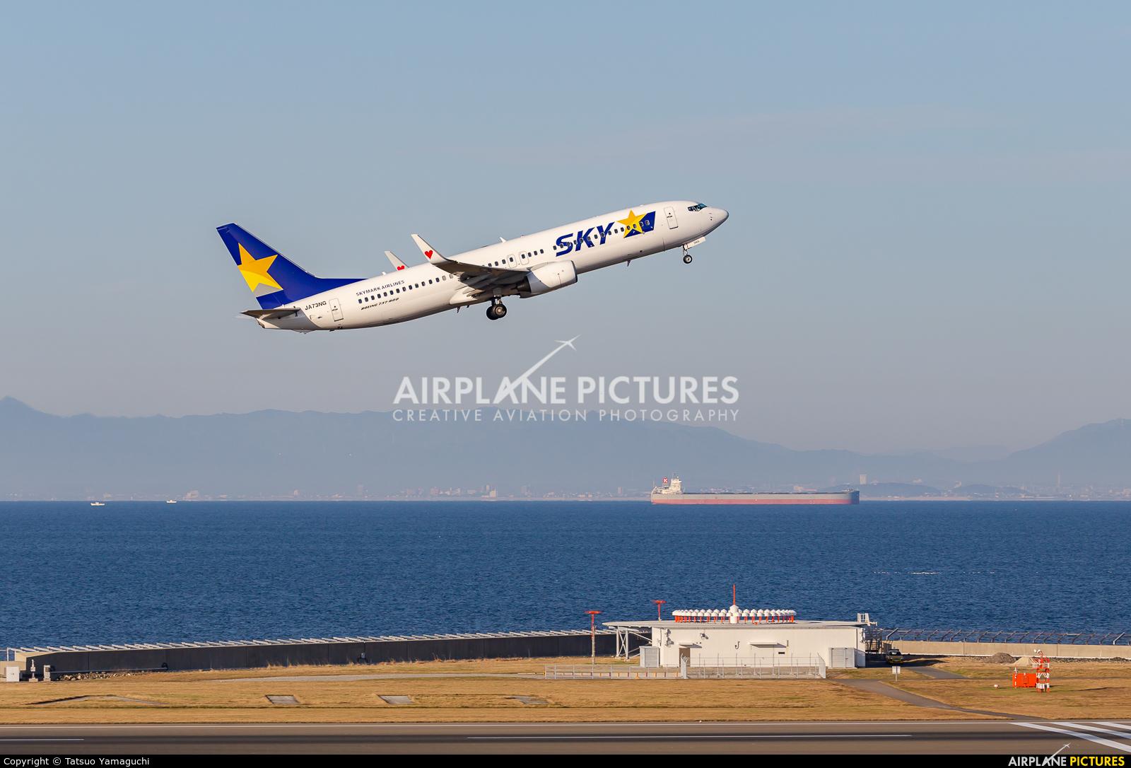 Skymark Airlines JA73NG aircraft at Chubu Centrair Intl