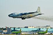 14 YELLOW - Russia - Navy Antonov An-12 (all models) aircraft